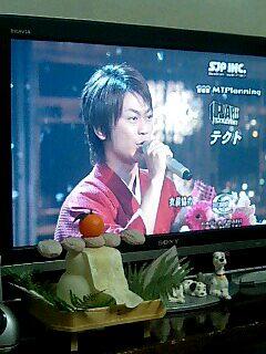 輝け!日本レコード大賞