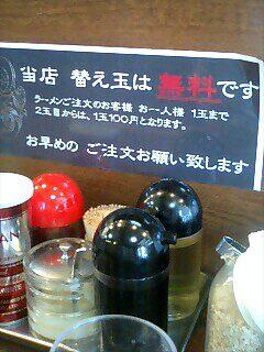 らぁーめん麺遊亭のとんこつ醤油ラーメンとカニ玉丼セット