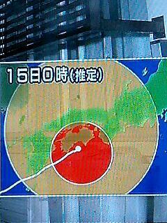 台風4号接近中!