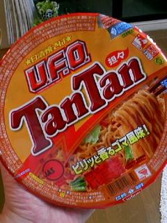 日清焼きそばU.F.O. Tan Tan
