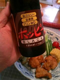 ホッピー BLACK