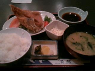 北海道料理「雪国」の本日の魚定食