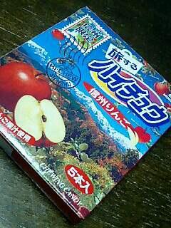 旅する ハイチュウ 信州りんご