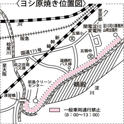Yoshi_tizu