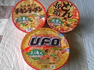 「日清 中国麺ロードを行く」シリーズ