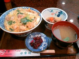 割烹「吉野」の親子丼