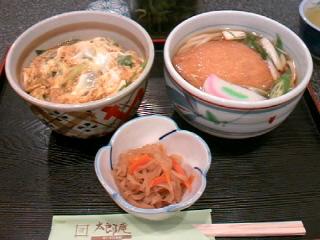 お食事処「太郎庵」のサービス定食