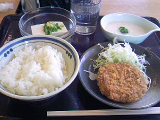 ごはんや「三光亭」の自作定食