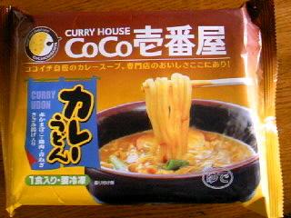 CoCo壱番屋 カレーうどん