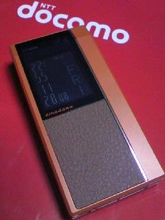 DoCoMo N705i