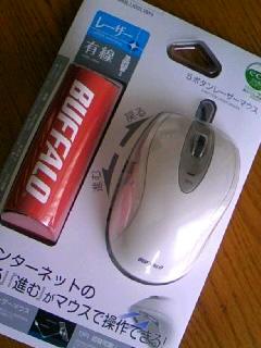 マウスを新調しました(^_^)V