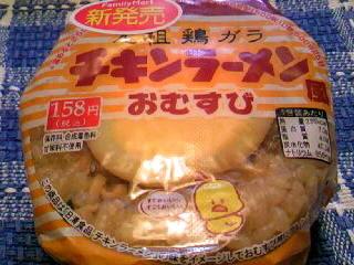 チキンラーメン風おむすび