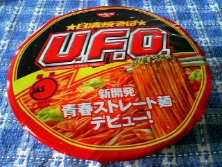 日清焼きそば UFO