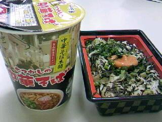 ココストアの野沢菜明太しらすご飯