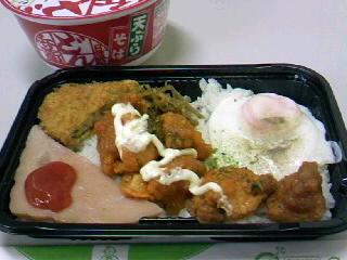 ココストアの鶏チリ弁当