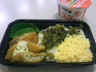 ココストアの高菜と白身魚フライ弁当