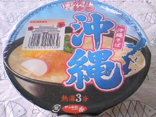 サッポロ一番 旅麺 沖縄そば