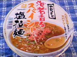 マルちゃん やみつき屋 海老香る スパイシー 塩拉麺