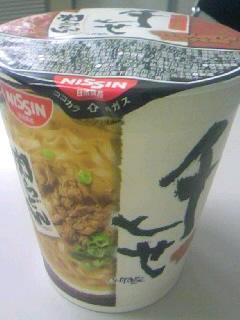 日清 大阪千日前 千とせ 肉うどん
