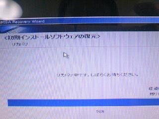 最悪〜〜〜