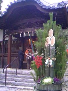 初詣は大塚神社へ