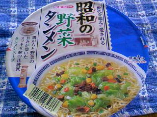 エースコック 昭和の野菜タンメン