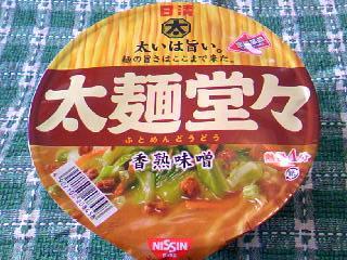 日清 太麺堂々 香塾味噌