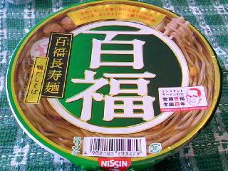 日清 百福長寿麺 鴨だしそば