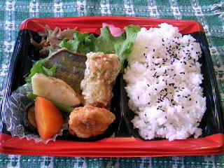 お魚弁当(さわらの西京焼)