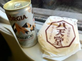 今から東京出張です