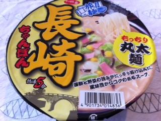 サッボロ一番 旅麺 長崎ちゃんぽん