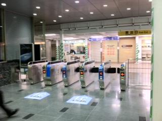 新大阪駅 東出口