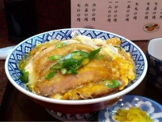 割烹「吉野」のかつ丼