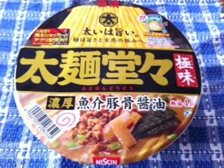 日清 太麺堂々 極味 濃厚魚介豚骨醤油
