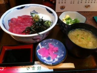 割烹「吉野」の鉄火丼