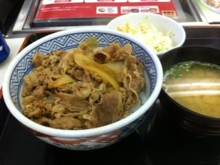 吉野家の牛丼 Aセット