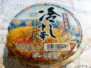 ナカキ食品 涼風蒟蒻麺 冷し中華
