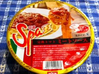 日清 Spa王 完熟トマト ミートソース