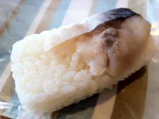 紀州名物 一口さば寿司