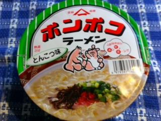 山本製粉 ポンポコラーメン とんこつ味