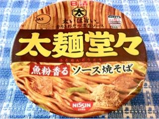日清 太麺堂々