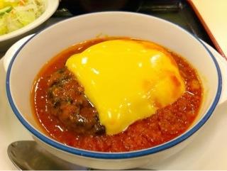 松屋のうまトマチーズハンバーグ定食