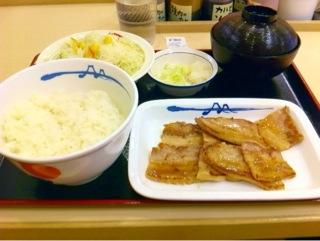 松屋の豚バラ焼肉定食