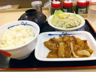 松屋の豚バラ生姜焼き定食