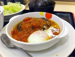 松屋のうまトマハンバーグ定食