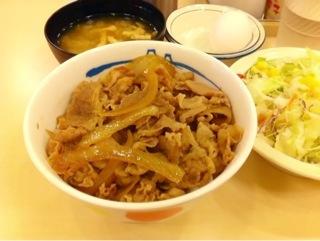 松屋の牛めし 生野菜セット