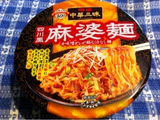 明星 中華三昧 四川風麻婆麺