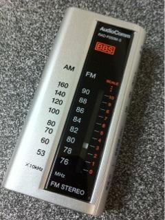 AM/FM 小型ライターサイズラジオ