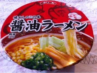 山本製粉 ボンボコ 醤油ラーメン