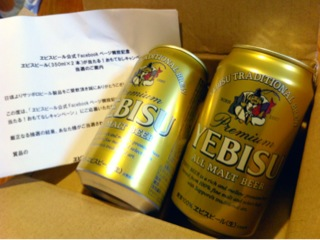 YEBISU BEER おもてなしキャンペーン